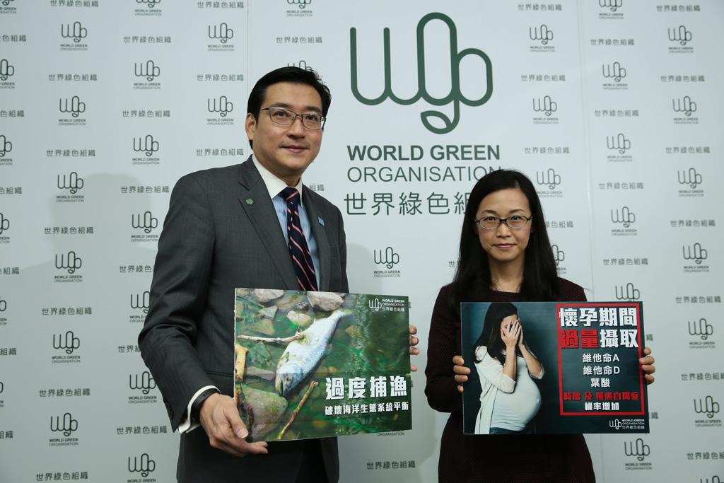 World Green Organisation Announces New White List for