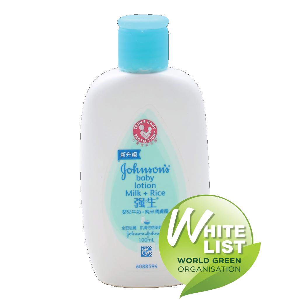 Wgo White List Lotion Baby Product Whitelist World